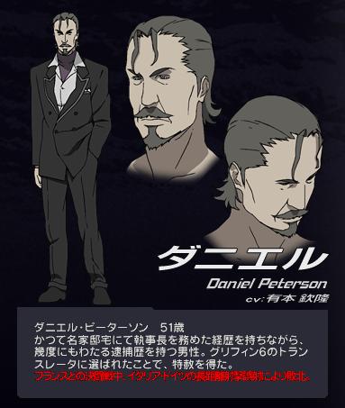 https://ami.animecharactersdatabase.com/./images/GiganticFormula/Daniel_Peterson.png