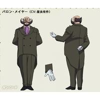 Image of Baron Mayor