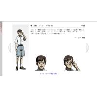 Image of Takeharu Shima