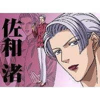 Image of Nagisa Sawa