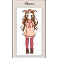 Image of Karin Sawatari