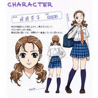 Image of Kyoko Himeji