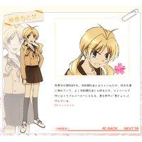Image of Chitose Kanna