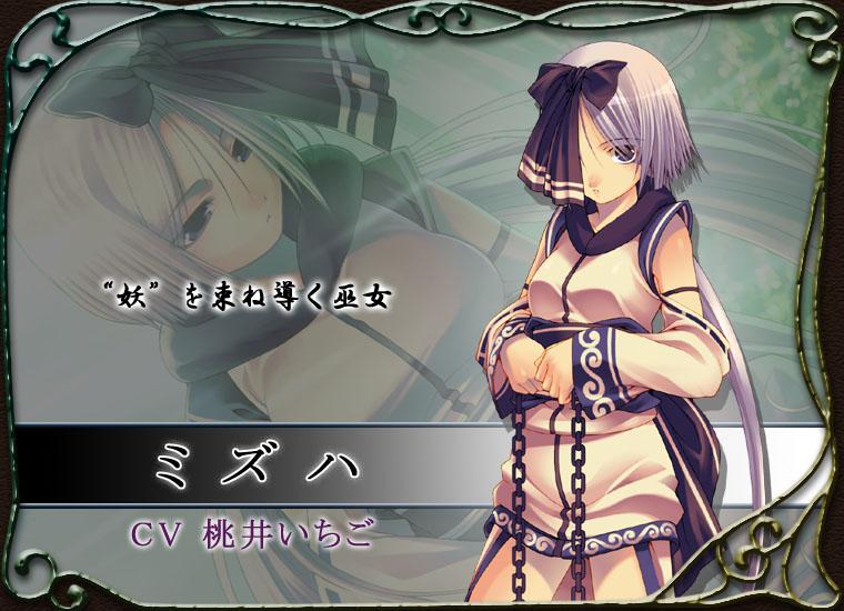 https://ami.animecharactersdatabase.com/./images/Hitokatanoou/Mizuha.jpg