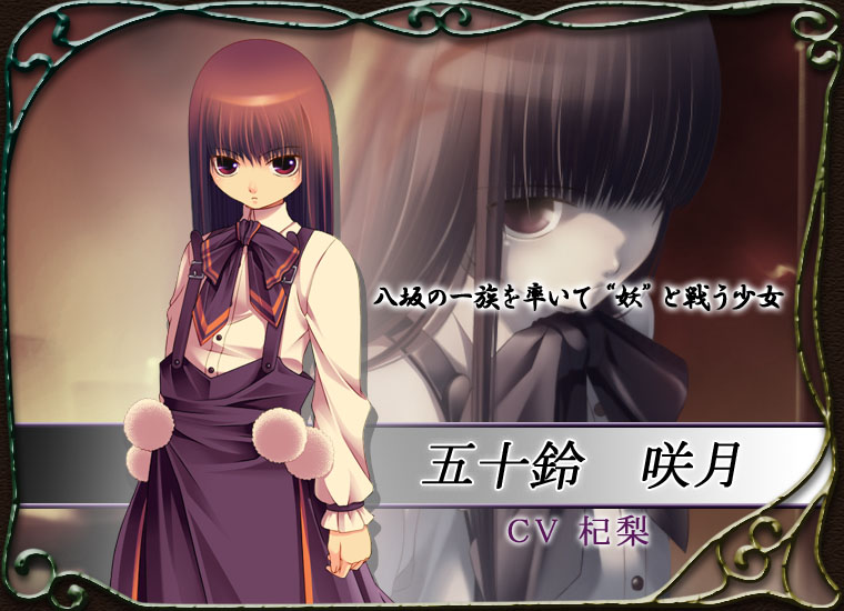https://ami.animecharactersdatabase.com/./images/Hitokatanoou/Satsuki.jpg