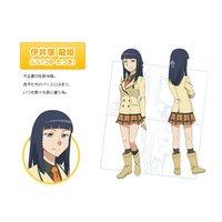Image of Tatsuki Iizuka