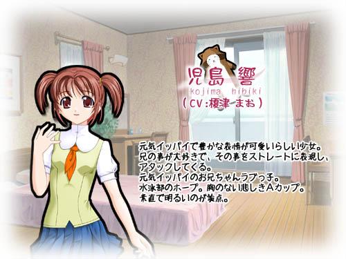 https://ami.animecharactersdatabase.com/./images/Imouto2/HHibiki_Kojama.jpg