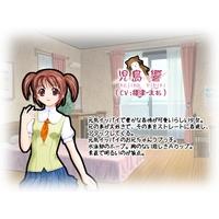 Image of Hibiki Kojama