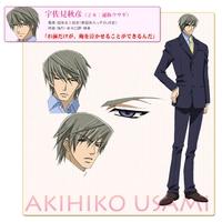Image of Akihiko Usami