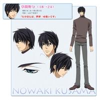 Image of Nowaki Kusama