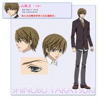 Image of Shinobu Takatsuki