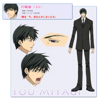 Image of You Miyagi