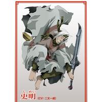 Image of Shimei