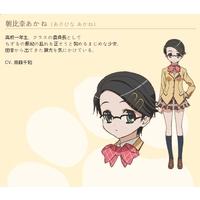 Image of Akane Asahina