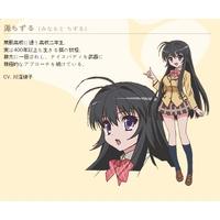 Image of Chizuru Minamoto
