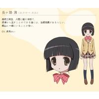 Image of Mio Osakabe