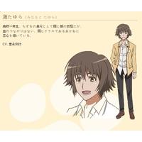 Image of Tayura Minamoto