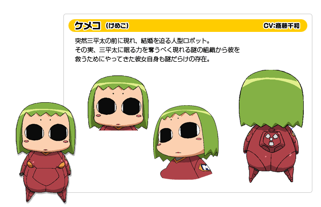 https://ami.animecharactersdatabase.com/./images/Kemeko-DX/Kemeko.png