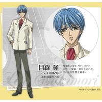 Image of Len Tsukimori