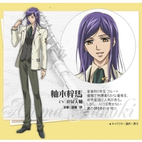 Image of Azuma Yunoki
