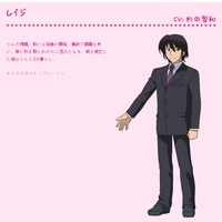 Image of Reiji Kokonoe
