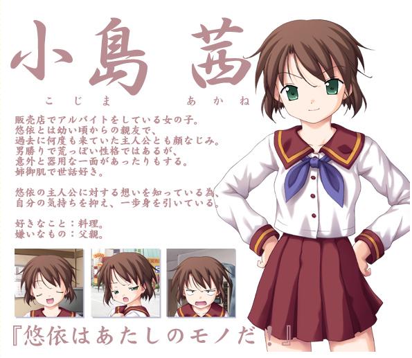 https://ami.animecharactersdatabase.com/./images/Kureuta/Akane_Kojima.png