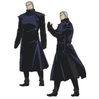 Image of Steiner