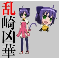 Image of Kyouka Midarezaki