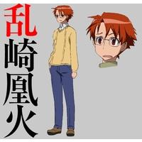 Image of Ouka Midarezaki