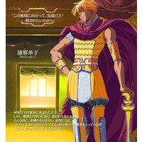 Image of Reiya Zenu