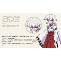 Image of Miyabi