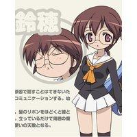 Image of Suzuho Hasegawa