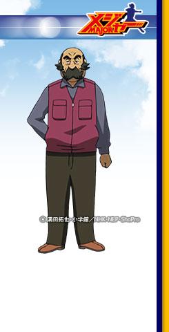 https://ami.animecharactersdatabase.com/./images/Major/Charlie.jpg