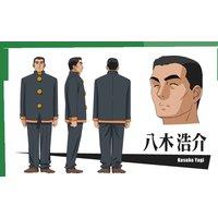 Image of Kosuke Yagi
