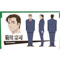 Image of Soshi Kikukawa