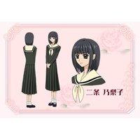Image of Noriko Nijou