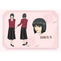 Image of Yamamura Sensei