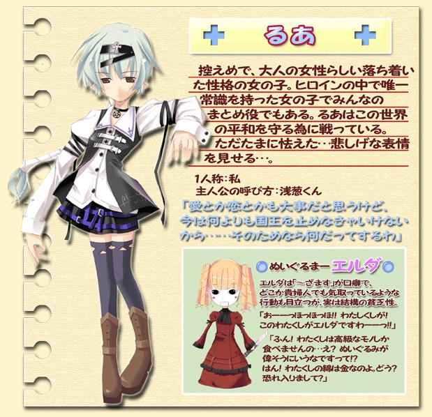 https://ami.animecharactersdatabase.com/./images/Meiguruma/Rua.png