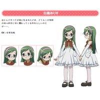 Image of Alice Shiratori