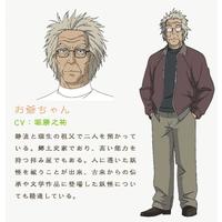 Image of Grandpa
