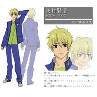 Image of Kengo Asamura