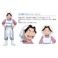 Image of Makiko Onimaru