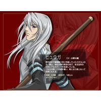 Image of Hyuga