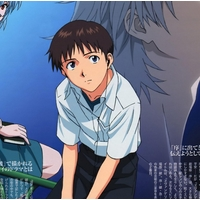 Image of Shinji Ikari