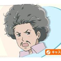 Image of Masumi Okuyama