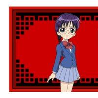 Image of Rina Asou