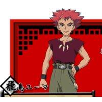 Image of Yuuma Asuka