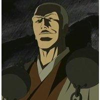 Image of Hoshikuma