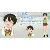 Image of Hatoko