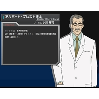 Image of Doctor Albert Brest